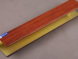 木纹铝方通50*80mm