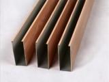 木纹方通的表面处理