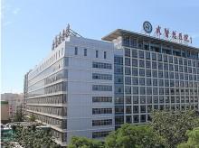 北京武警医院